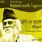 esho he boishakh lyrics in bengali