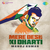 Mere desh ki dharti remix mp3 song download.