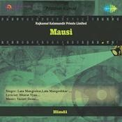 Mausi Songs