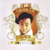 EMI Lovely Legend - Albert Au Songs