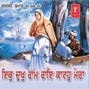 Ik Dukh Ram Rai Kaato Mera Songs
