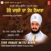 Gurmat Keertan Updesh - Samagam Jalandhar Tere Khalse Da Tej Nyara Part-1 Songs