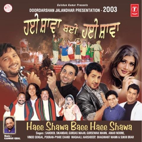 Haee Shawa Baee Haee Shawa (Doordarshan Jalandhar Presentation-2003)