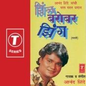 Jhing Barobar Jhing Mast Mast Dhamaal Songs