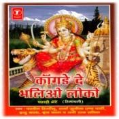 Kangre De Bhaliyo Loki Songs