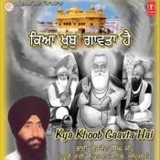 Kya Khoob Gaavta Hai Songs