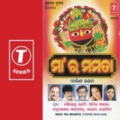 Maa Ra Mamta Songs
