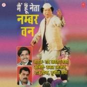 Main Hoon Neta Number One Songs