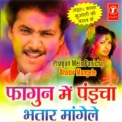 Phagun Mein Paicha Bhatar Maangele Songs