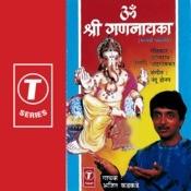 Om Shree Gannayka Songs