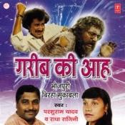 Gharib Ki Aah Songs