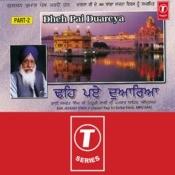 Guru Taar Taaran Hareya Song