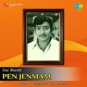 Penn Jenmam Songs