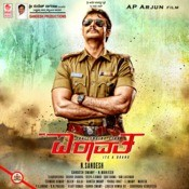 Mr. Airavata Songs