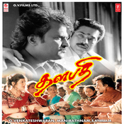 Thalapathi Songs