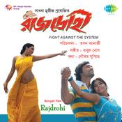 Rajdrohi Songs