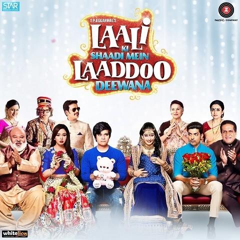 Rishta - Laali Ki Shaadi Mein Laaddoo Deewana (2017)