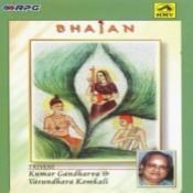Kumar Gandharva Vasundhara Komkali Triveni Songs