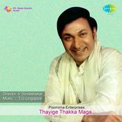 Taayage Takka Maga Songs
