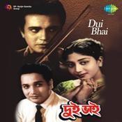 Dui Bhai Songs