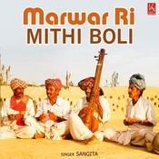 Dholna Sahiba Thari Song