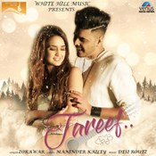 Tareef Song