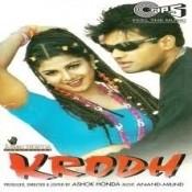 songs.pk krodh songs free download