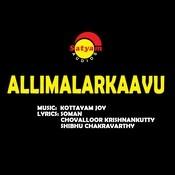 allimalarkavil mp3 song