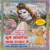 Jhume Kawariya Baba Darbar Me Songs