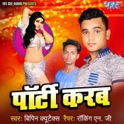 Time Table Mp3 Song Download Party Karab Time Table