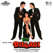 Naam Kya Hai - JH MP3 Song Download- Yeh Dillagi - Jhankar