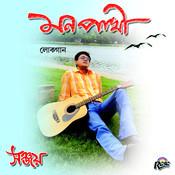 Monpakhi Songs