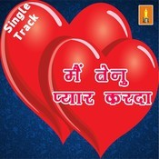 Main Tenu Pyar Karda Songs