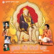 Bulale Sai Shirdi Dhaam Songs
