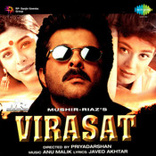 "Dhol bajne laga song download udit narayan (from ""virasat."