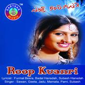 Aarsi Mitanj Kana Song