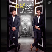 Kamli Jehi Mp3 Song Download Kamli Jehi Kamli Jehi Punjabi Song By Skb On Gaana Com