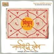 Karya Siddhi Stotra Mithun Songs