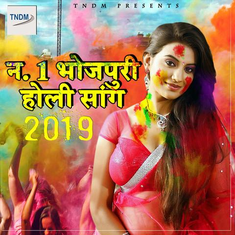 holi song 2019 hindi mp3 download free
