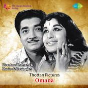 Omana Songs