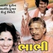 Bhabhi Songs