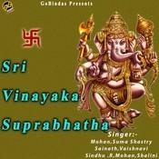 Sri Vinayaka Suprabhatha Songs