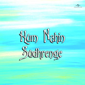 Hum Nahin Sudhrenge Songs