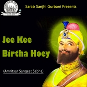 Jee Kee Birtha Hoey Songs