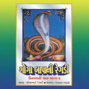 Goga Bapani Regdi - Unava Ni Vaat, Vol. 2 Songs