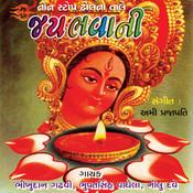 Nav Nav Navratri Song