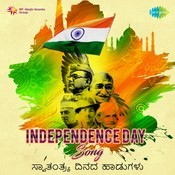 Independence Day Songs Songs