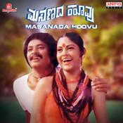 Masanada Hoovu Songs Download: Masanada Hoovu MP3 Kannada Songs