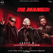 Dil Mangdi Sukh-E Muzical Doctorz Full Mp3 Song