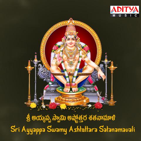 Sri Ayyappa Swamy Ashtottara Satanamavali Songs Download